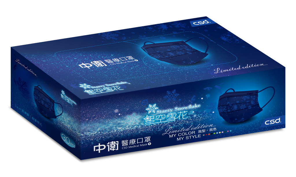 CSD Starry Snowflake (Box of 30's) - Limited Edition